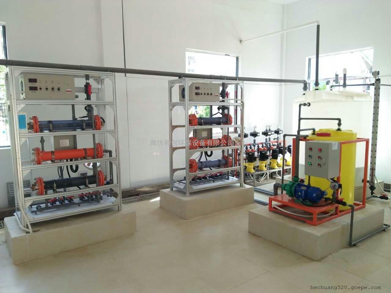 自动化次氯酸钠发生器厂家/电解食盐饮水消毒设备