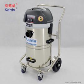 凯德威DL-1245W无尘室吸尘器净化车间吸尘清洁设备