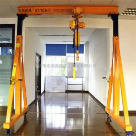 移动升降式手拉龙门架厂家横梁式龙门吊架龙门架定制