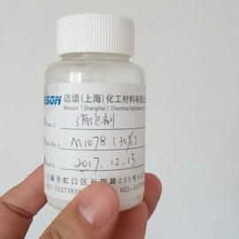 纺织前处理精炼剂除油剂用消泡剂