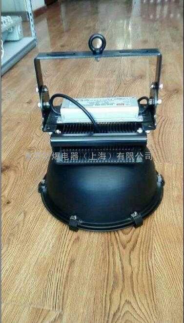 山东邹平专业LED耐高温高顶灯渝荣防爆特供