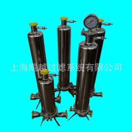 卫生级单芯过滤器 不锈钢单芯过滤器 气体精密过滤器