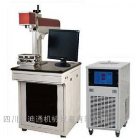 紫光打标机 塑料金属紫光激光打标机 紫外激光打标机