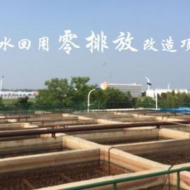 汽配废水、养殖废水、造纸废水MBR一体化污水处理设备