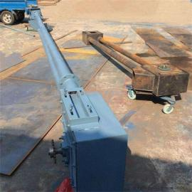 定做食品管链式粉体提升机 饲料添加剂管链上料机
