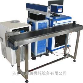 UV紫外激光打标机,激光打标机现货,激光打标机