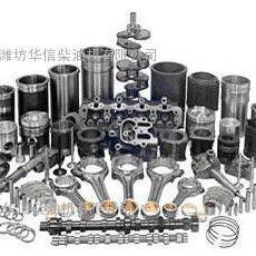潍坊K4100D|R4105|R6105柴油机配件