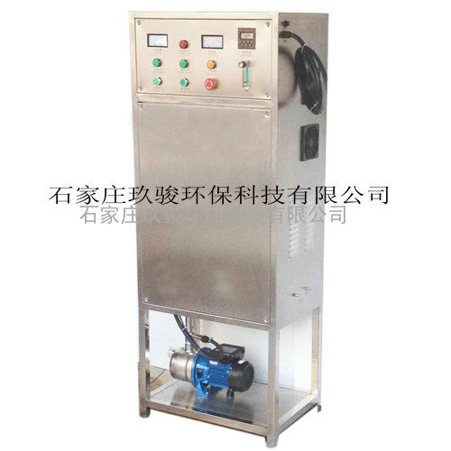臭氧水制备机