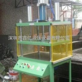 大台面气动热压机