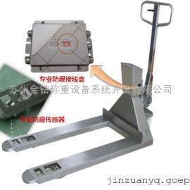 不锈钢手推液压防爆叉车秤带打印功能1T/2T/3T