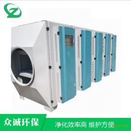 塑料厂异味废气处理设备 uv光解废气处理设备 除臭