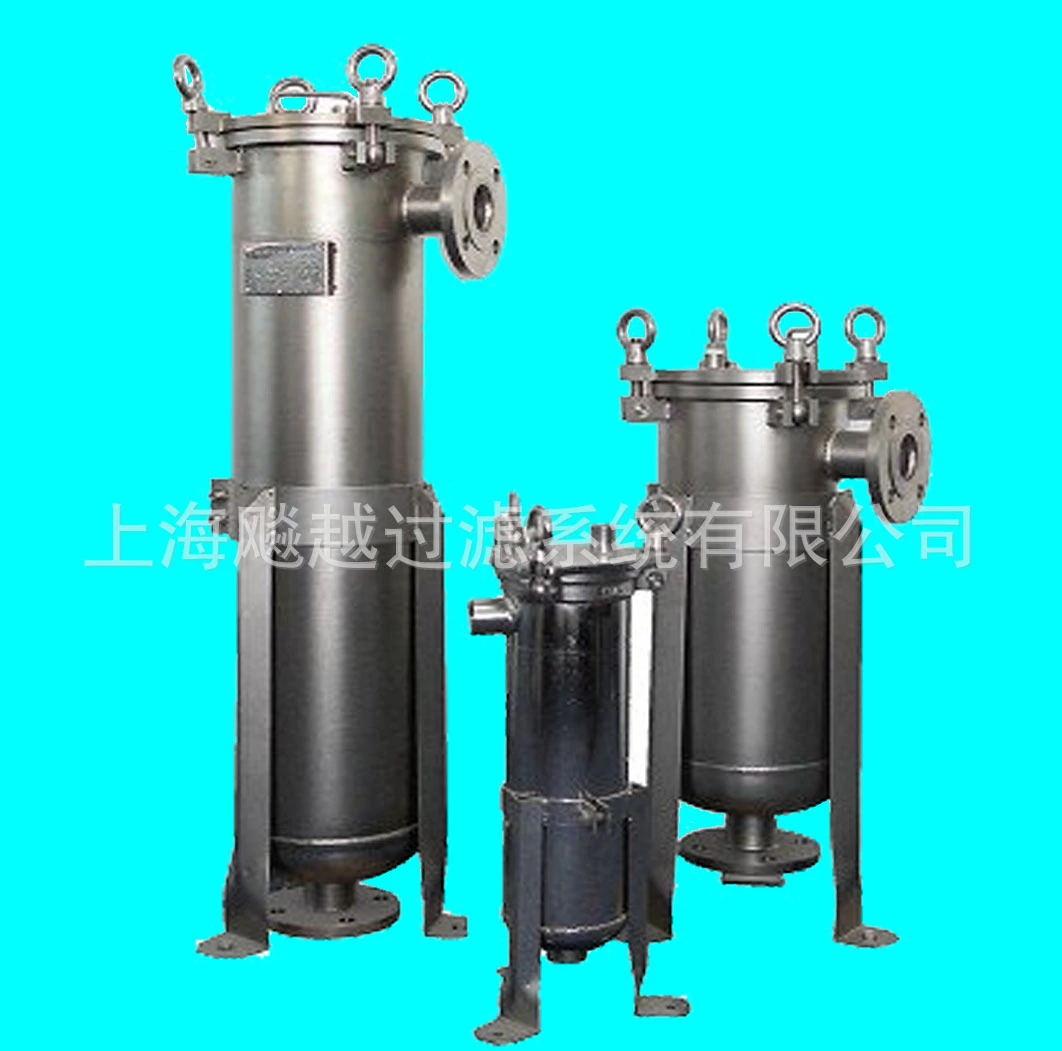 飚越供应单袋式过滤器 侧入式袋式过滤器 不锈钢单袋式过滤器