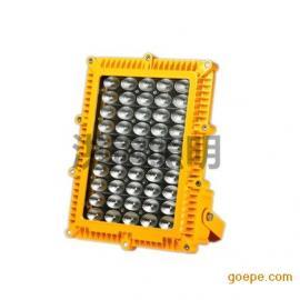 LED防爆灯100W 壁式安装 防爆泛光灯照射范围