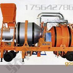 北京移动式柏油拌机