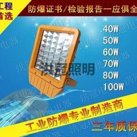 HBD9650防爆灯 120W泛光式led防爆灯 立杆式