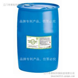 白乐洁SRC3垃圾填埋场除臭剂