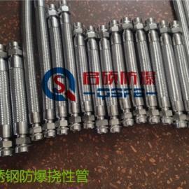 304不锈钢防爆挠性穿线管