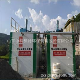 中科贝特玻璃钢一体化生活污水处理设备 一级排放
