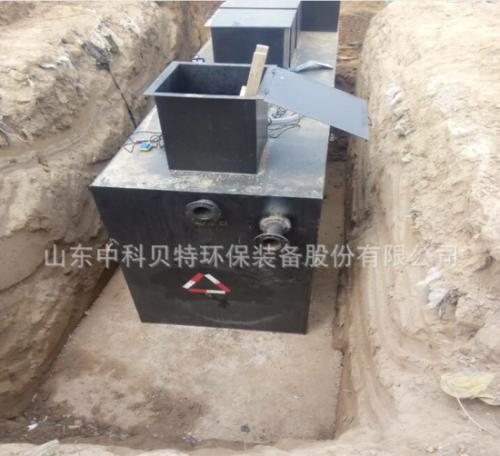 医疗污水处理设备 地埋式污水处理设备 一级排放 中科贝特厂家