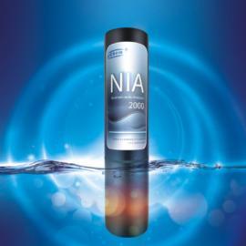 μChem NIA 2000原位养分盐剖析仪