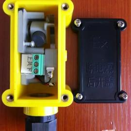 专业生产XQ-02液位变送器
