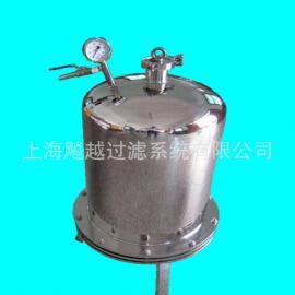 上海直供正压过滤器 单层过滤器 实验室过滤器 药液膜过滤器