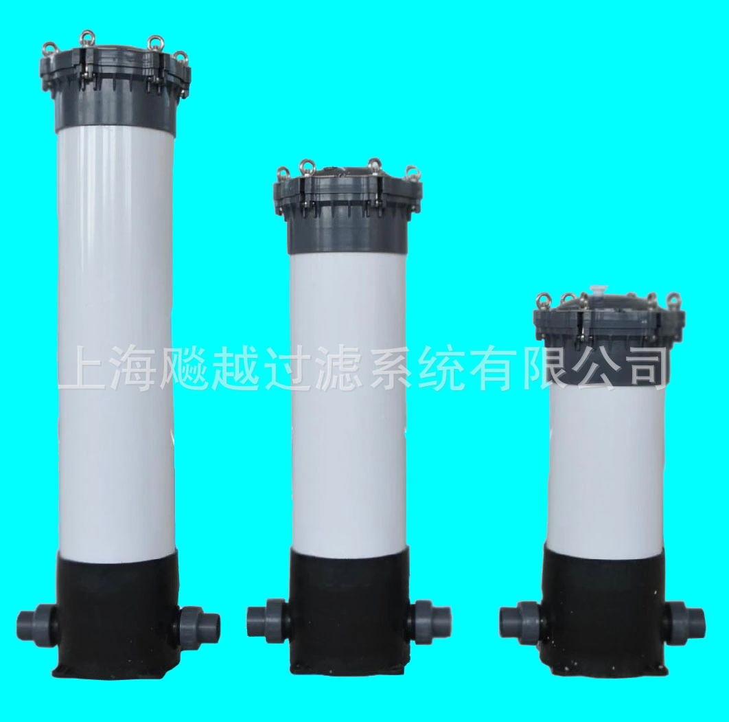 PVC精密过滤器 PVC保安过滤器 PVC滤芯式过滤器