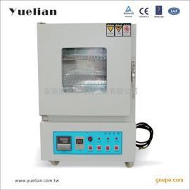模拟高空低压试验箱/高端型精密烤箱