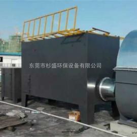 【印刷厂车间有机废气净化器 活性炭吸附塔设备】
