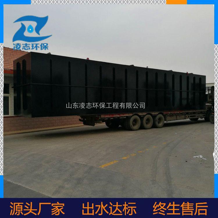 MBR膜生物反应器 一体化污水处理设备 豆制品污水处理