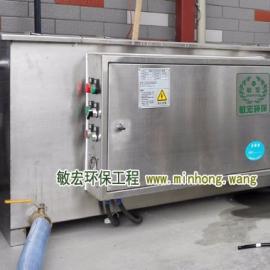 供应大型皮具厂工厂饭堂油水分离器 厂家直销