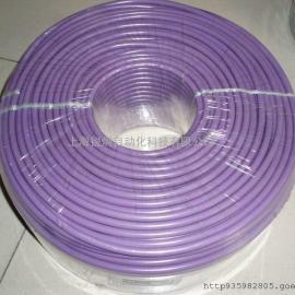 西门子DP紫色电缆6XV1830-0EH10