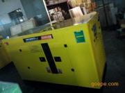康明斯柴油发电机组20KW柴油发电机