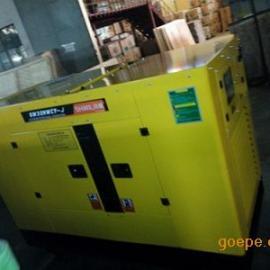 潍柴SW20KWCY柴油发电机 发电机组厂家定制