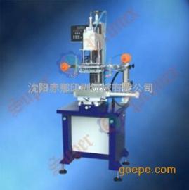 吉林气动烫金机厂家 吉林气动烫金机供应商 赤峰烫金机
