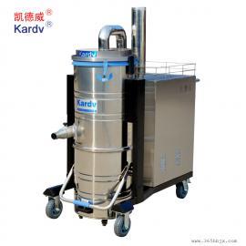 凯德威DL-5510B工业吸尘器大功率5.5千瓦机床加工配套收集设备