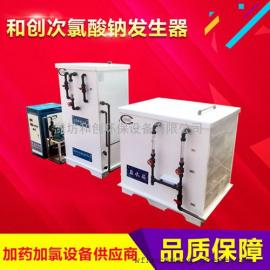 电解盐次氯酸钠发生器厂家/医院污水消毒设备选型