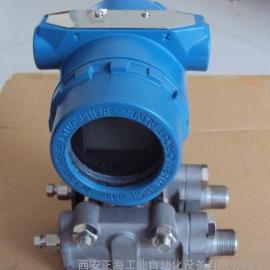 低温压力变送器BR3351GP7SJ1M2B3C2液态二氧化碳专用