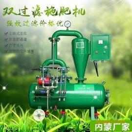大田施肥机安装图片 内蒙水肥一体化规划双过滤施肥机经济实惠价