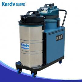 凯德威吸尘器DL-2078X下进气2400W单相工业吸尘器