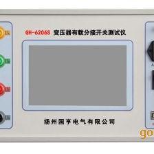 变压器有载开关测试仪厂家_变压器有载开关测试仪报价