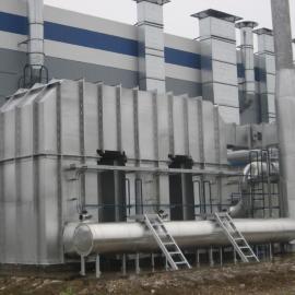 蓄热式氧化炉(RTO)废气处理设备