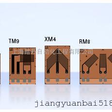 XM4 RM8 RM9应变计 德国HBM
