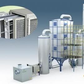 DH 低温等离子废气处理设备