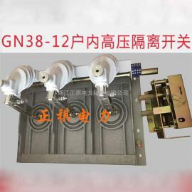 gn38-12/630a隔离开关安装尺寸图与说明书