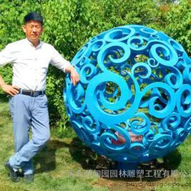 不锈钢镂空球 现代球形雕塑 彩色花纹镂空景观球【伊甸园】