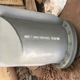 H500×700清扫孔 16Mn排污孔 50A,80B,100C DN100-500清扫孔