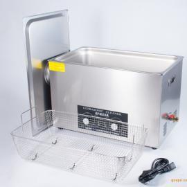 小型超声波清洗机有危害,眼镜手表喷头主板清洗器MJ-22D,