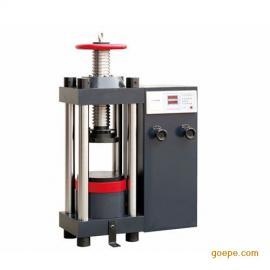 YES-2000数显水泥混凝土压力试验机2000KN