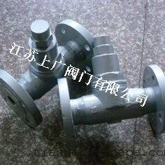 可调双金属片式蒸汽疏水阀TB11F-16C